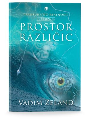 Vadim Zeland: TRANSURFING REALNOSTI I. STOPNJA