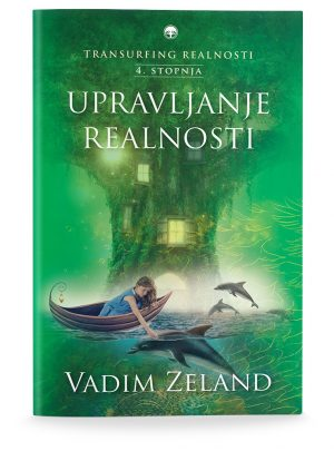Vadim Zeland: TRANSURFING REALNOSTI IV. STOPNJA