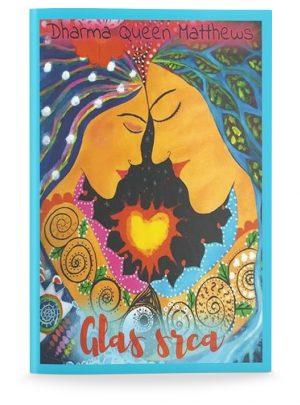 Dharma Queen Matthews: GLAS SRCA